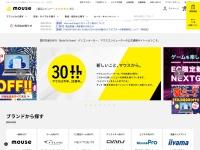 株式会社マウスコンピューター 公式サイト