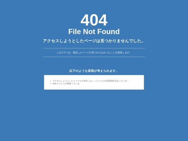 http://www.ms-tokyo.net/hachioji/