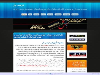 www.mscu.ir