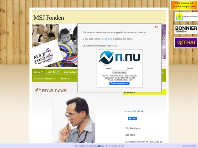 www.msjfonden.com