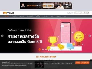 ภาพหน้าจอสำหรับ mthai.com