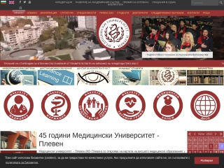 Screenshot for mu-pleven.bg
