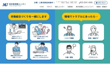 http://www.mu-tokyo.ne.jp/