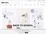Muji.eu Coupon Codes & Promo Codes