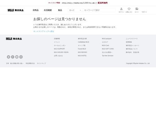 再生紙ダブルリングノート・無地 A5・ベージュ・80枚 | 無印良品ネットストア