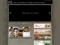 日本料理・懐石料理 無門庵 ギャラリーのイメージ