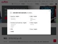 村田製作所 公式サイト