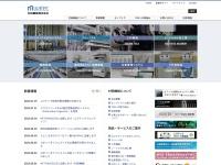 ムラテック 公式サイト