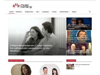 Screenshot για την ιστοσελίδα musiccorner.gr