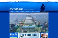 http://www.mutsuroku.com/index.html