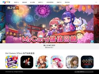 mycard520.com.hk 的快照
