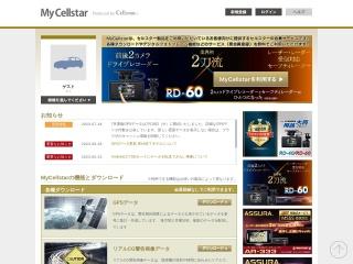 mycellstar.jp用のスクリーンショット