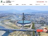 www.n-marukoshi.com/