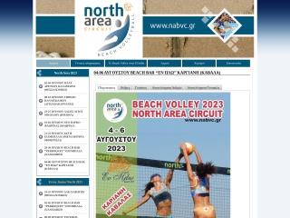 Screenshot για την ιστοσελίδα nabvc.gr