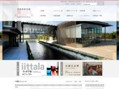 長崎県美術館 県民ギャラリーのイメージ