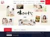 http://www.nagatanien.co.jp/