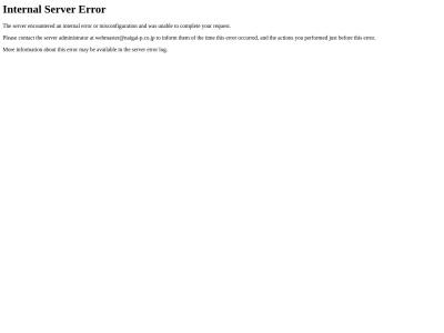 http://www.naigai-p.co.jp/chokichoki/