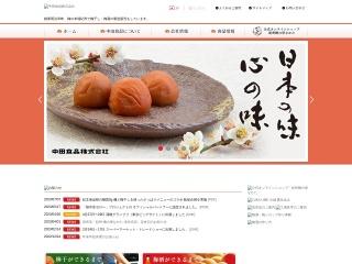 nakatafoods.co.jp用のスクリーンショット