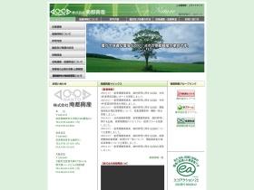 www.nanto.co.jp/