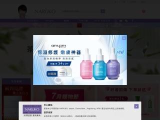 Screenshot bagi naruko.com.my
