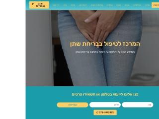 Screenshot for nashy.co.il