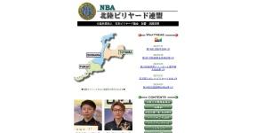 http://www.nba-hokuriku.com/