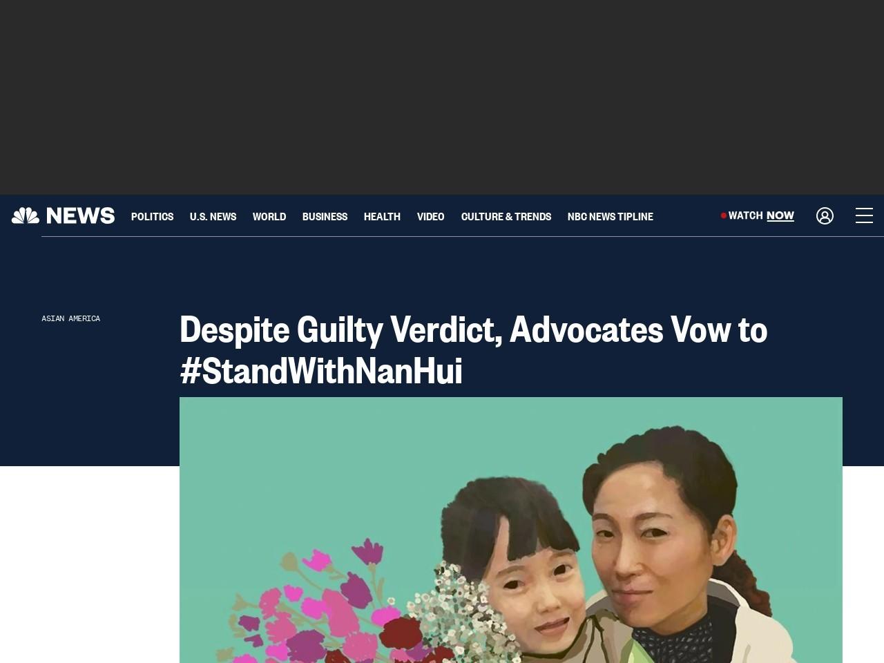 Despite Guilty Verdict, Advocates Vow to #StandWithNanHui