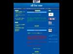 第30回 NISSAN CUP 神奈川トライアスロン大会公式サイト