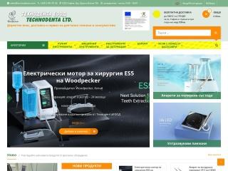 Screenshot for need.bg