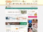 http://www.neko-jirushi.com/foster/?pref_id=11&sex=&age_limit=&status_id=