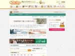 http://www.neko-jirushi.com/foster/?pref_id=13&sex=&age_limit=&status_id=