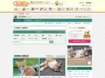 http://www.neko-jirushi.com/foster/?pref_id=1