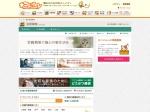 http://www.neko-jirushi.com/foster/?pref_id=23&sex=&age_limit=&status_id=