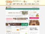 http://www.neko-jirushi.com/foster/?pref_id=30&sex=&age_limit=&status_id=