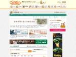 http://www.neko-jirushi.com/foster/?pref_id=36&sex=&age_limit=&status_id=