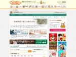 http://www.neko-jirushi.com/foster/?pref_id=38&sex=&age_limit=&status_id=