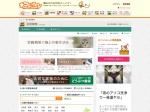 http://www.neko-jirushi.com/foster/?pref_id=4&sex=&age_limit=&status_id=