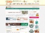 http://www.neko-jirushi.com/foster/?pref_id=40&sex=&age_limit=&status_id=