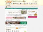 http://www.neko-jirushi.com/foster/?pref_id=43&sex=&age_limit=&status_id=