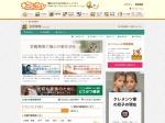 http://www.neko-jirushi.com/foster/?pref_id=6&sex=&age_limit=&status_id=