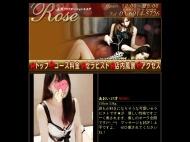 http://www.nerima-rose.com