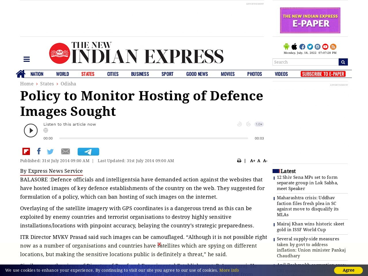 Policy to Monitor Hosting of Defence Images Sought