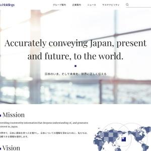 ニュースリリース・プレスリリース配信サービスの株式会社ニューズ・ツー・ユー