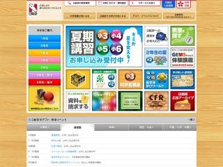 nichinoken.co.jp用のスクリーンショット