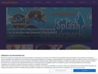 Screenshot για την ιστοσελίδα nickelodeon.gr