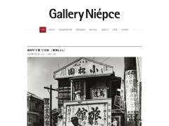 Gallery Niepceのイメージ