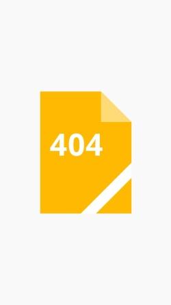 Vorschau der mobilen Webseite www.nifox.de, Bankleitzahlen-Suche Nifox
