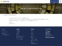 新潟県民会館 ギャラリーのイメージ