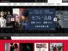 http://www.nikkatsu.com/