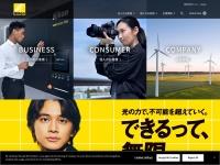 ニコン(Nikon) 公式サイト